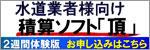 agencysoft20120319