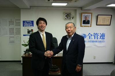 大塚厚生労働副大臣(左)と大澤会長