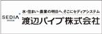渡邉パイプ株式会社