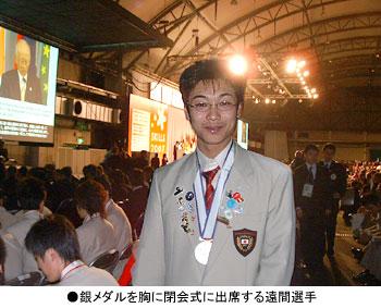 20071207-03