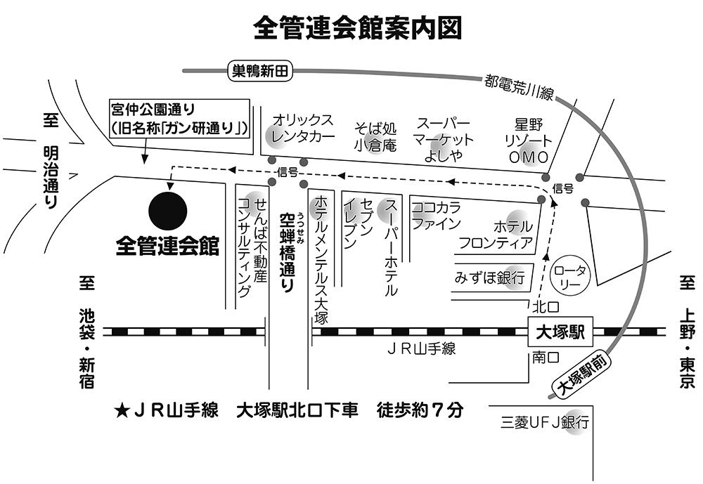 新会館地図